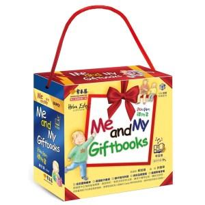 中英雙語繪本 Me and My Giftbooks 我和我的禮物書 (別緻盒裝6書 + 6 MP3):《Me and My Mom》+《Me and My Dad》+《Me and My Grandma》+《Me and My Grandad》+《Me and My Teacher》+《Me and My Friend》