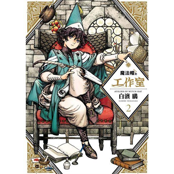 魔法帽的工作室 02