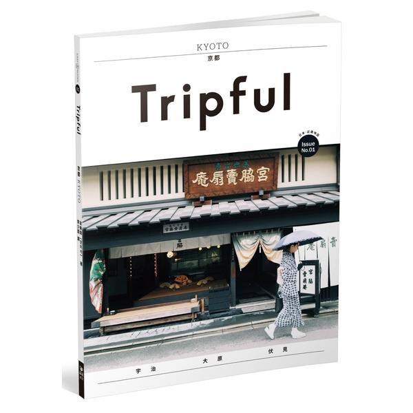 Tripful 京都