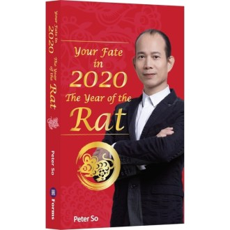 Your Fate in 2020:The Year of the Rat