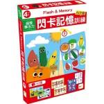 【兒童益智教具】閃卡記憶訓練 (N次寫) (4歲以上適用)