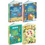 孩子的第一套翻翻樂系列套書(加減法、乘法、除法、測量)