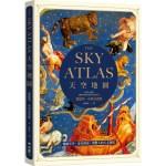天空地圖:瑰麗星空、奇幻神話,與驚人的天文發現