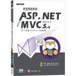 跟著實務學習ASP.NET MVC 5.x-打下前進ASP.NET Core的基礎(使用C#2019)