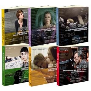 【世界電影金獎大師套書】(六冊):《編劇之路》、《剪接師之路》、《導演之路》、《攝影師之路》、《製片之路》、《服裝設計之路》