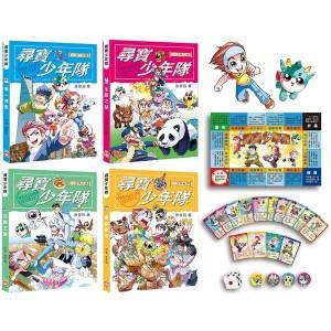 尋寶少年隊知識漫畫套書(1~4冊) 【附尋寶桌遊遊戲組】