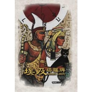 埃及塔羅牌(書)