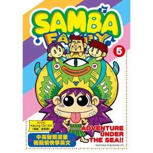 SAMBA FAMILY ADVENTURE UNDER THE SEA