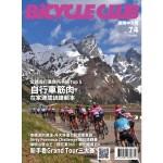 BiCYCLE CLUB 國際中文版74