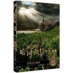 哈利•波特電影寶庫 第6卷:霍格沃茨城堡