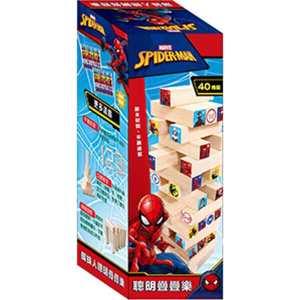 漫威蜘蛛人 聰明疊疊樂