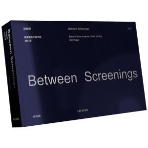 放映間-Between Screenings