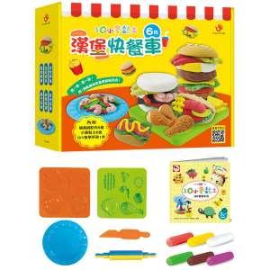 3Q小麥黏土:漢堡快餐車(6色小麥黏土(共150g)+5個模具與配件(共12種壓模)+1本DIY教學手冊)