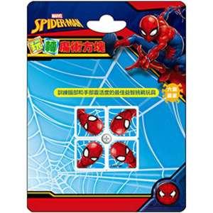 玩轉魔術方塊 漫威蜘蛛人
