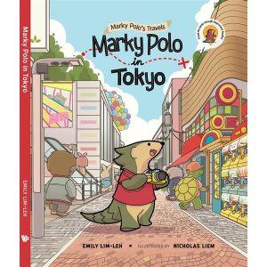 穿山甲Marky Polo的東京冒險