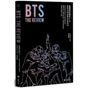 BTS THE REVIEW當我們討論BTS: 在嘻哈歌手與IDOL之間的音樂世界,專輯評論╳音樂市場分析╳跨領域專家對談,深度剖析防彈少年團