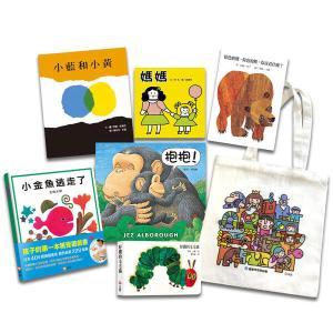 童書角色粉絲團幼幼經典禮物組 (全套共六書獨家限量贈「童書角色側背袋」)