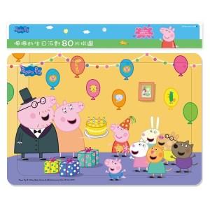 粉紅豬佩佩的生日派對80片拼圖