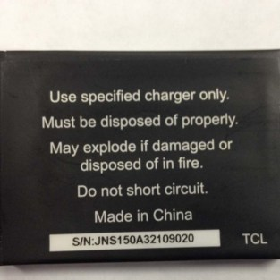 battery with JNS150ALARGE