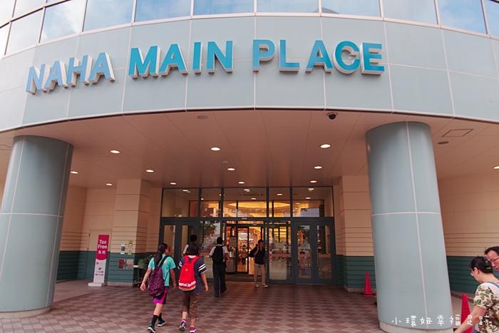 【沖繩逛街】NAHA main place,市區必逛百貨,好逛沖繩超市,日系品牌衣服匯集!【37】完