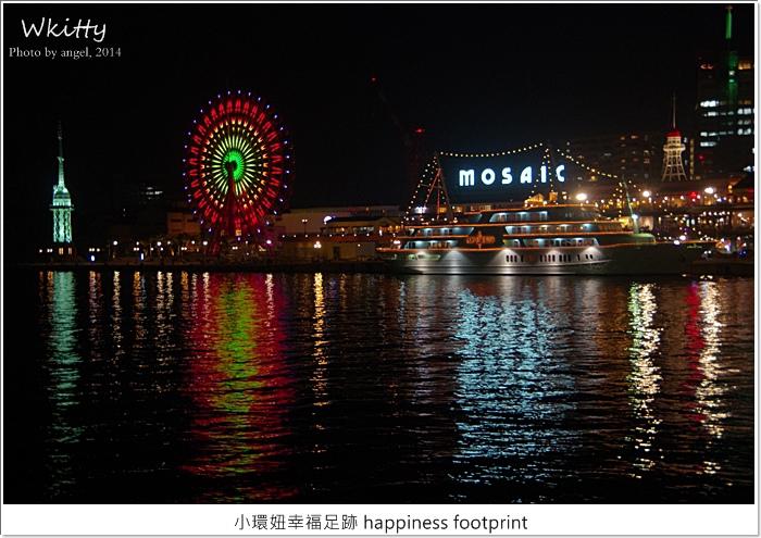 【神戶景點】神戶港,炫麗浪漫的港口(38)