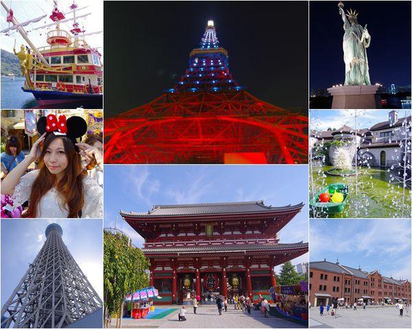 【東京自由行行程規劃】東京旅遊必去景點必吃美食,五天四夜自助旅行 @小環妞 幸福足跡