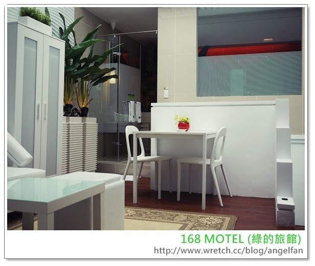 [住♡桃園-獨特綠建築MOTEL。白色浪漫~綠的旅館]