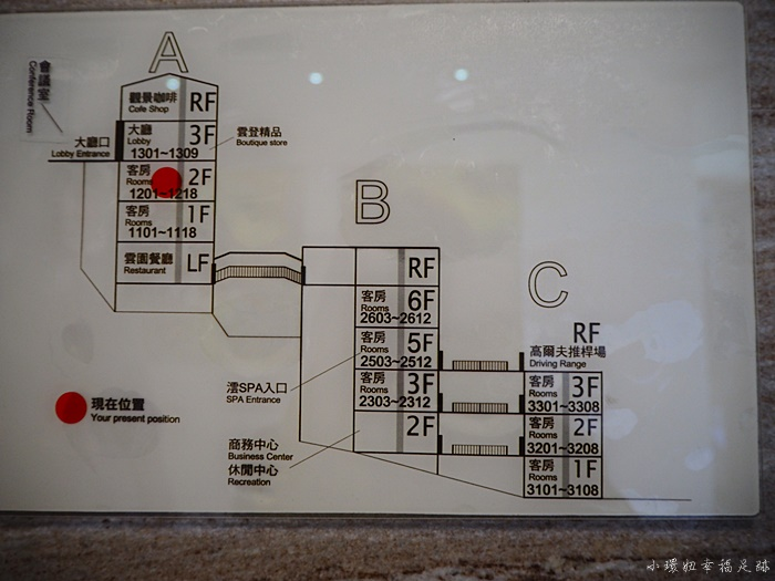 【嘉義住宿推薦】雲登渡假會館,半山腰的高級飯店,度假首選! @小環妞 幸福足跡