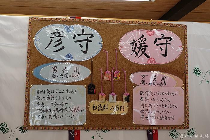 下鴨神社,京都必去,京都必訪,京都景點,京都神社 @小環妞 幸福足跡