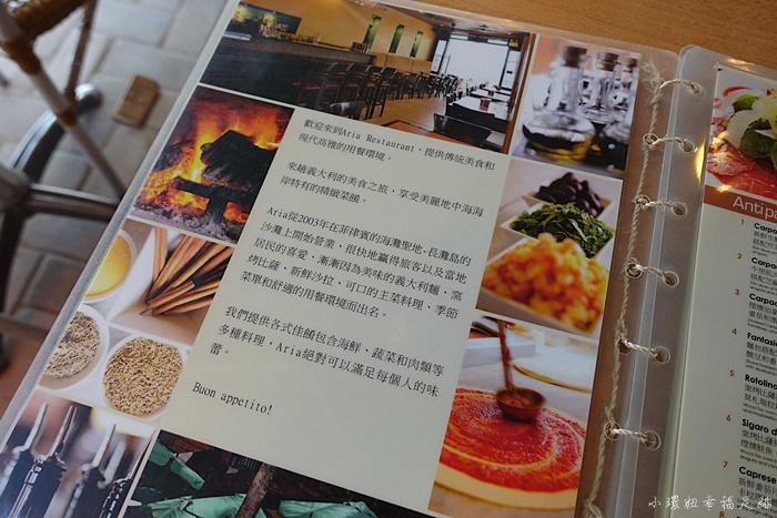 【長灘島美食推薦】Aria義大利餐廳,用餐時間座無虛席,必吃! @小環妞 幸福足跡