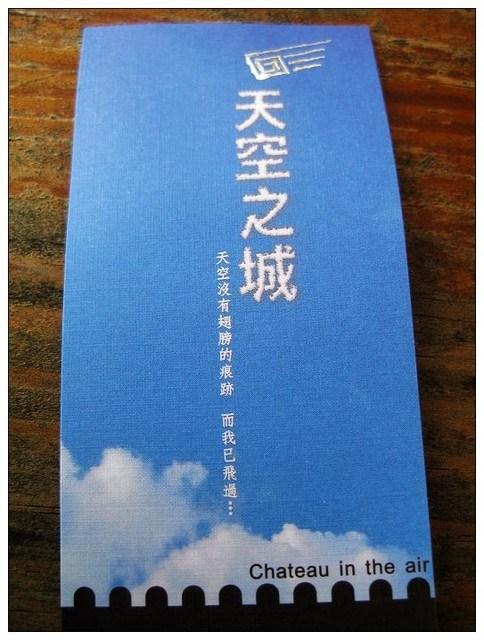 [三義遊-天空之城.龍騰斷橋.四月雪小徑.勝興車站] @小環妞 幸福足跡