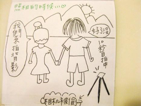 [♡大頭兵日記DAY10-漏接電話!] @小環妞 幸福足跡