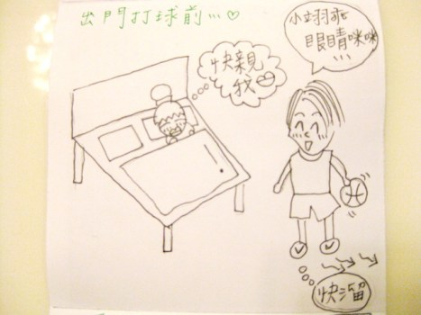 [♡-禮物篇-大頭兵禮物 捲筒] @小環妞 幸福足跡