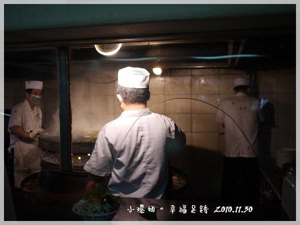【台北行天宮站美食】唐宮蒙古烤肉酸菜白肉鍋 @小環妞 幸福足跡