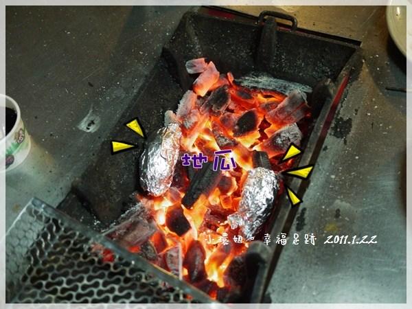 [瘋體驗2~玩♡苗栗-跟著大自然一起呼吸~台灣水牛城(烤肉DIY+南洋風竹屋篇)] @小環妞 幸福足跡