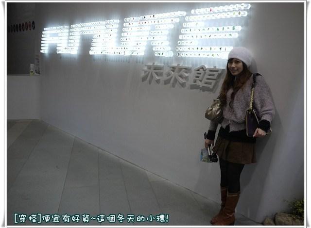 [★穿搭★]-省錢大作戰~便宜有好貨,這個冬天的小環! @小環妞 幸福足跡