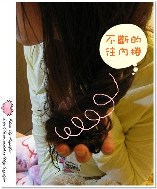 [★頭毛★]-睡前吹髮一步驟,輕鬆擁有波浪微捲髮喔!(小環舉辦小活動!) @小環妞 幸福足跡