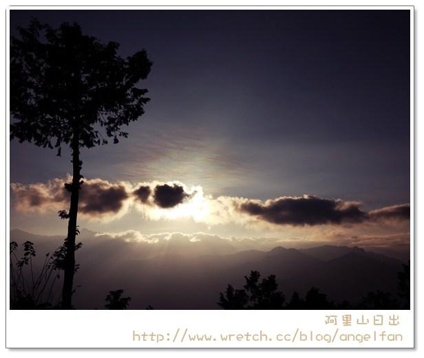 [玩♡嘉義]~太陽蹦出來了!~阿里山日出 @小環妞 幸福足跡