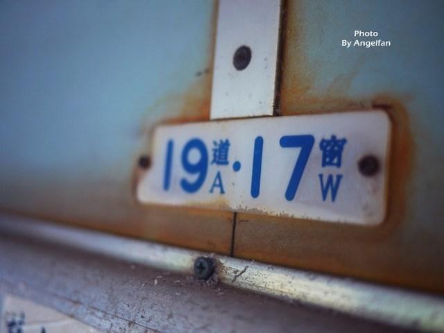 [玩♡苗栗]那些年,我們一起坐火車的時光。石蓮園 @小環妞 幸福足跡