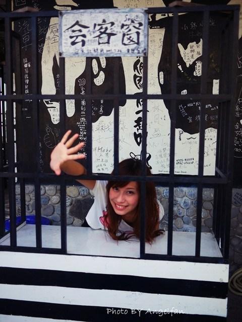 [玩♡綠島]熱血綠島夜未眠~首部曲!綠島燈塔、監獄、冰獄、武鴻民宿 @小環妞 幸福足跡