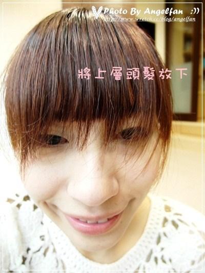 ❤髮型❤瀏海長長了!!!自己動手剪超萌妹妹頭~ @小環妞 幸福足跡
