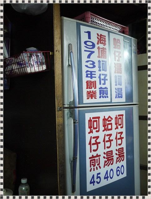 [花蓮美食]推薦花蓮必吃10大美食報給你知!!! @小環妞 幸福足跡