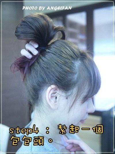 ★髮型~出遊最吸睛,涼爽一夏。旅遊風三髮型分享 @小環妞 幸福足跡