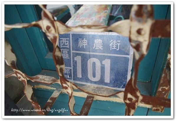 台南,咖啡,推薦,神農街,美食,老街 @小環妞 幸福足跡