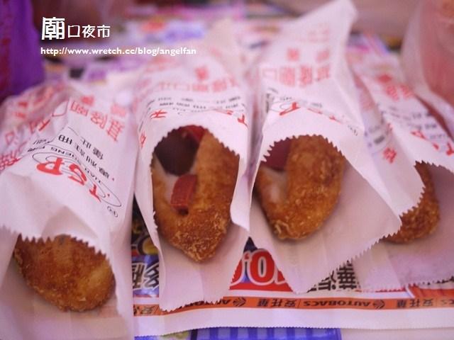 ▌食記 ▌減肥還是等明天好了,吃喝玩樂吧♥基隆廟口夜市 @小環妞 幸福足跡