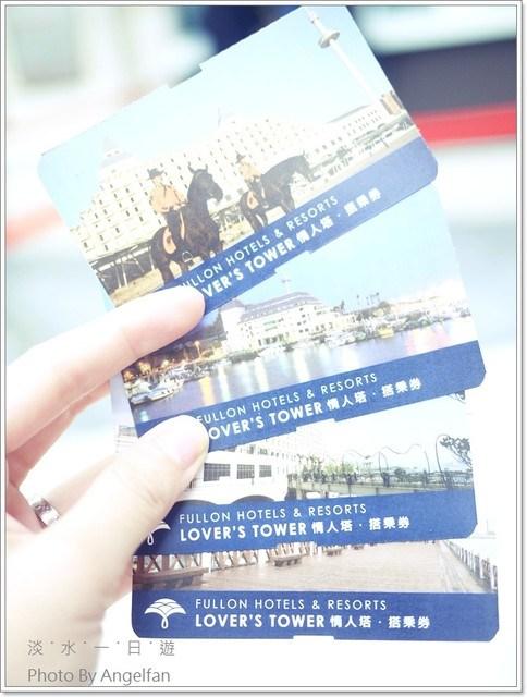 台北一日遊。淡水一日遊(情人塔)。這些房子、車子都變成模型啦!? @小環妞 幸福足跡