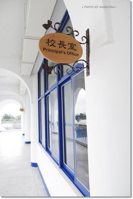 [台東豐源國小]˙地中海風格 ♥ 分不清飯店還是國小? @小環妞 幸福足跡