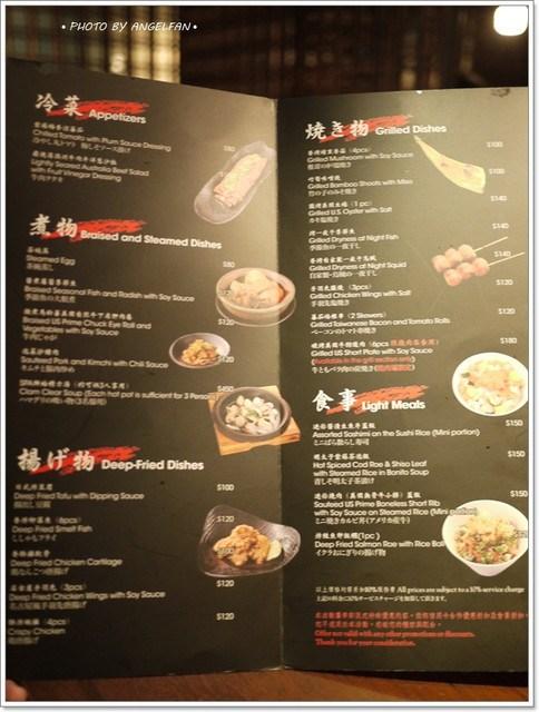 【台北壽喜燒吃到飽】三燔本家。晶華酒店 ♥ 食肉愛好者最愛 @小環妞 幸福足跡