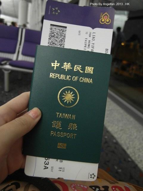 [香港預辦登機]超便捷之機場快線 ♥ 下次見到行李就在台灣摟 @小環妞 幸福足跡