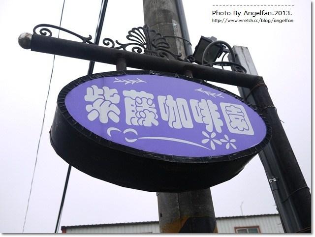 [台北淡水一日遊]˙走在羅曼蒂克的紫色隧道中 ♥ 紫藤咖啡園(4/4花況) @小環妞 幸福足跡